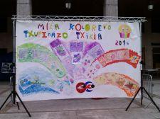 Mila koloretako txupinazo txikia - Murala